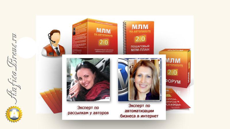Реклама в рассылках у авторов. Екатерина Герасимова раскрывает все свои секреты.