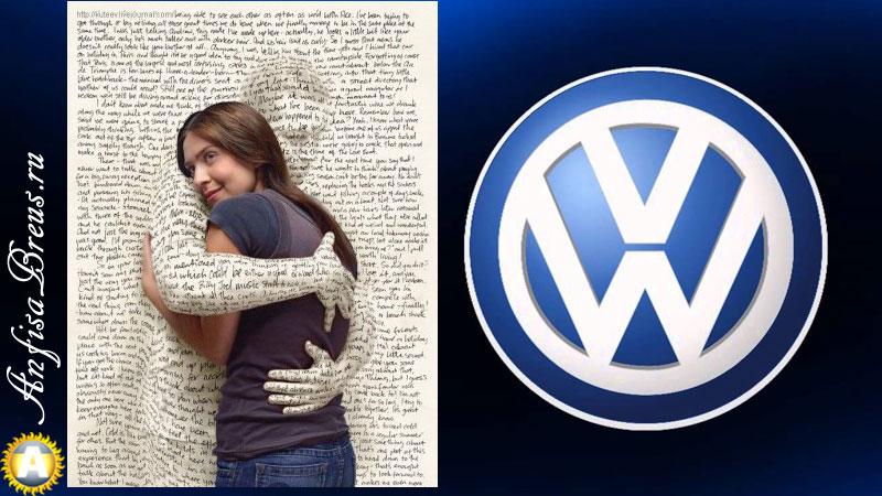 3 правила написания статей для бизнес-блога, которые подсказал Volkswagen