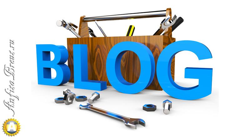 Как стать специалистом по настройке бизнес блогов.