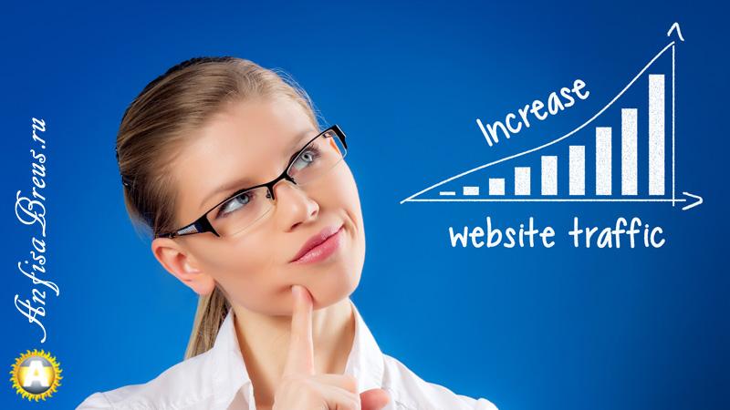 Как посетители найдут мой новый блог в Интернет?