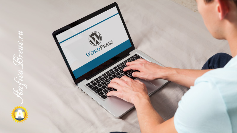 Почему блог нужно делать именно на WordPress. Видеоответ.