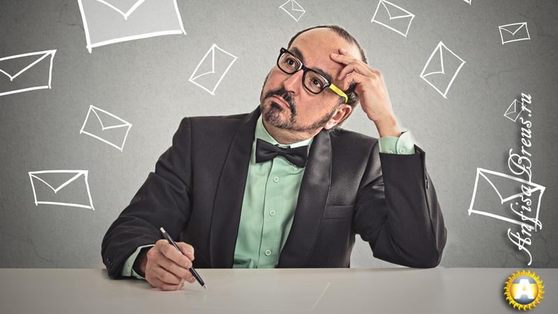 Спам в комментариях на блоге. Вы все еще думаете, что плагин Antispam Bee ошибается?