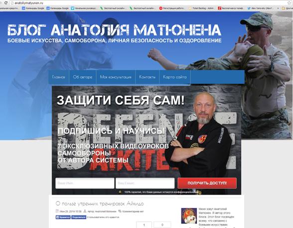01-anatoliymatyunen.ru