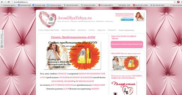 03-avondlyatebya.ru