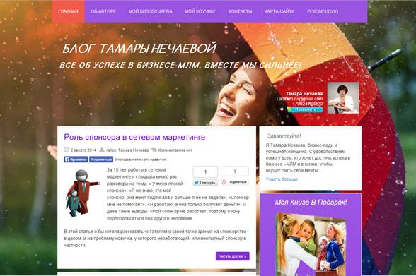 06-ladimlm.ru