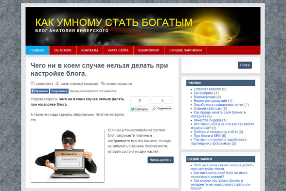 07-kiverskiy.ru