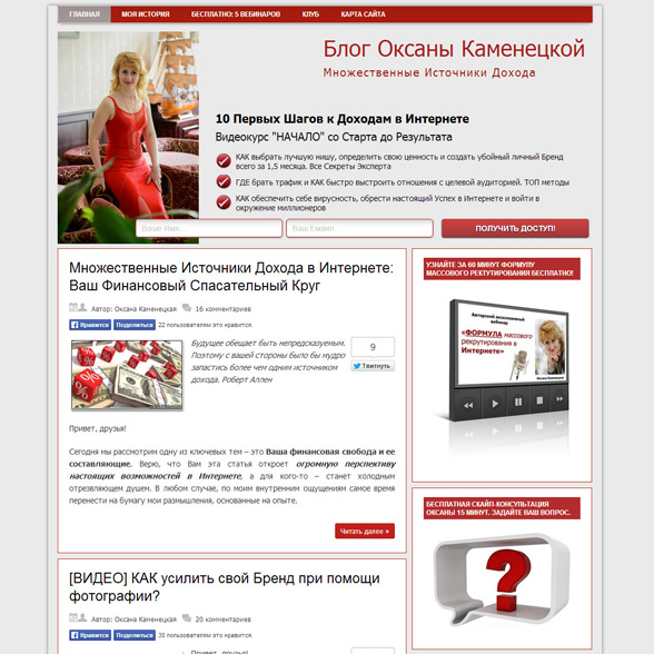 08-okamenetskaya.com