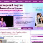Блог Татьяны Прозоровой