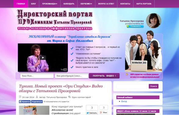 09-orionline.biz