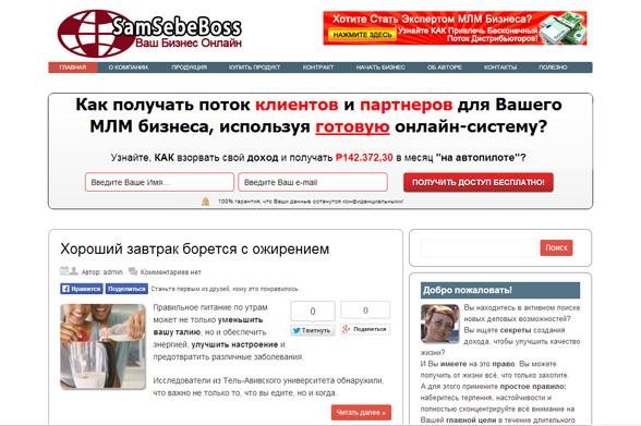 12-samsebeboss.net