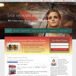 Блог Наталии Шульгиной