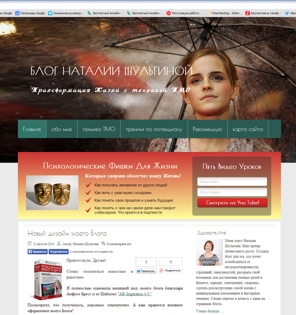 13-seminarars.ru