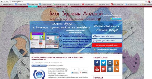 16-zaremaageeva.ru