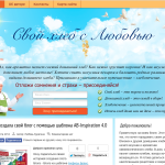 Блог Любови Курагиной