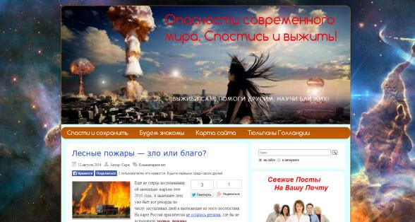 spasti-sebya.ru