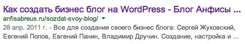 Гугл отменил Авторство