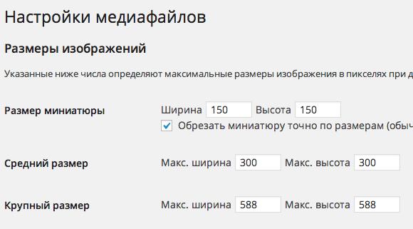 Снимок экрана 2014-10-08 в 20.45.03