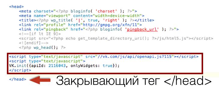 Снимок экрана 2014-10-30 в 22.01.01