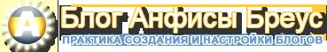 logo-anfisabreus