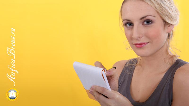 Оформление маркированных списков на блоге в шаблоне AB-Inspiration