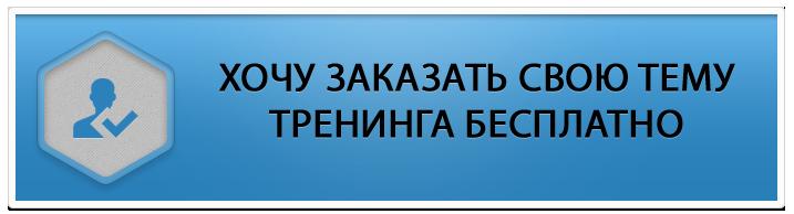 free_webinar_anfisabreus_order