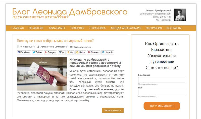 dambrovsky.com