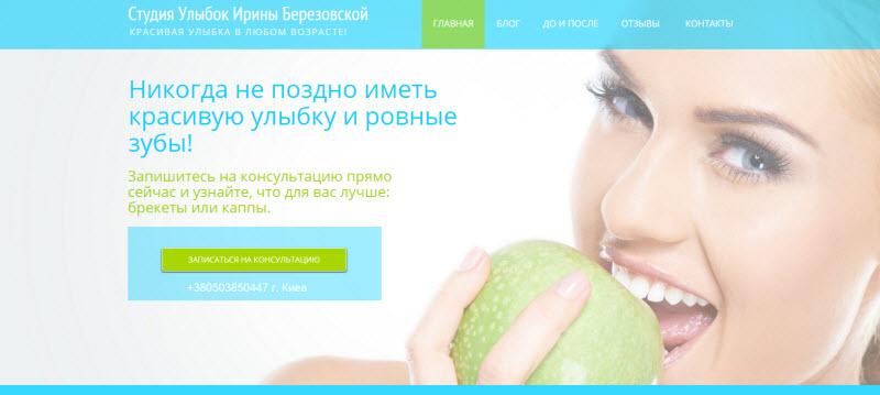 irinaberezovskaya.com