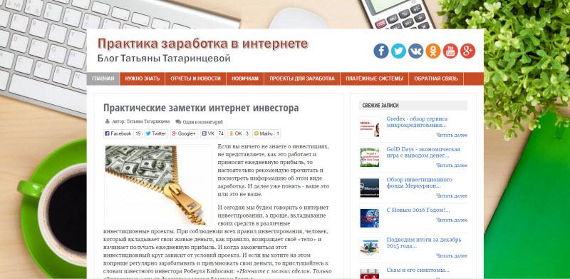mirtani.ru