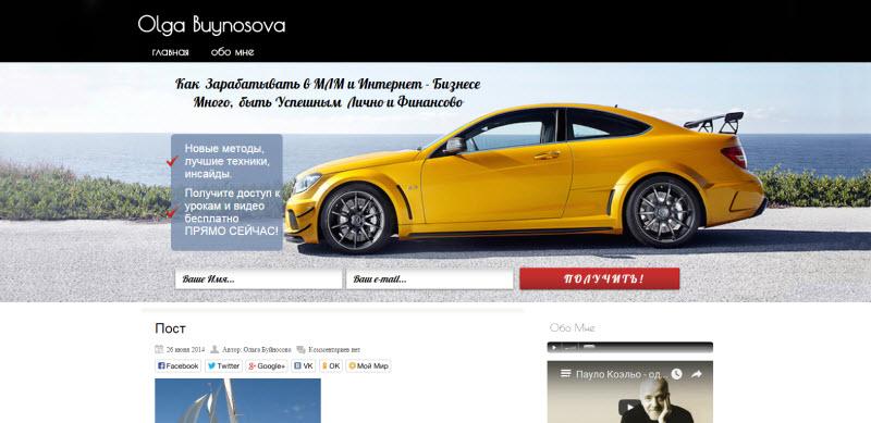 olgabuynosova.com