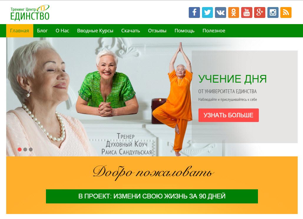 sandulskaya.com