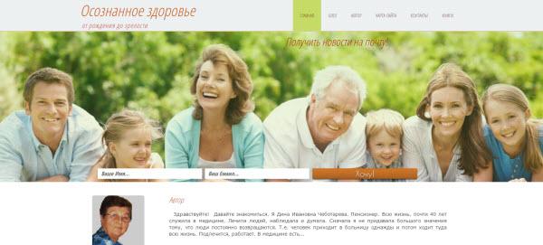 stranica-o.ru