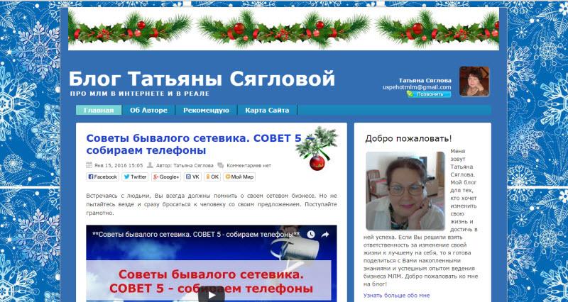uspehotmlm.ru