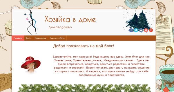 uspeshnayababushka.ru