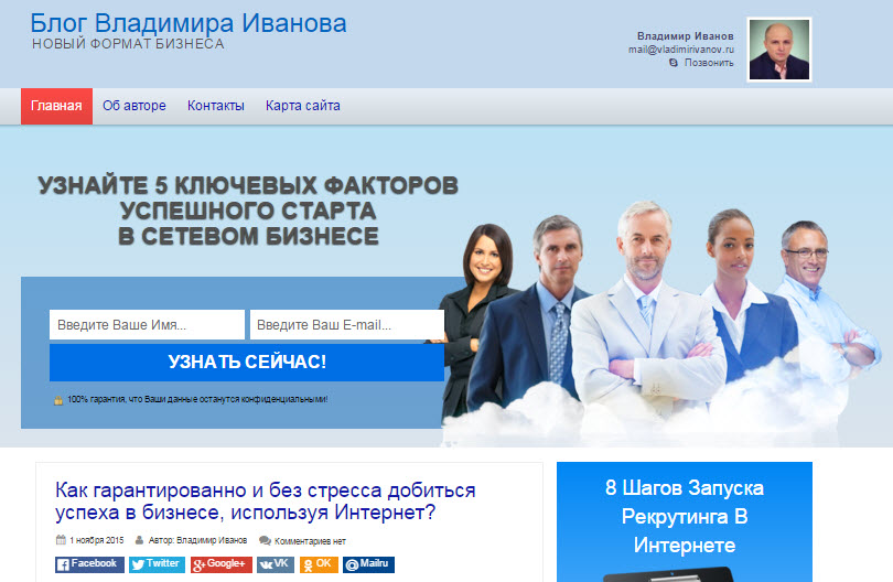vladimirivanov.ru