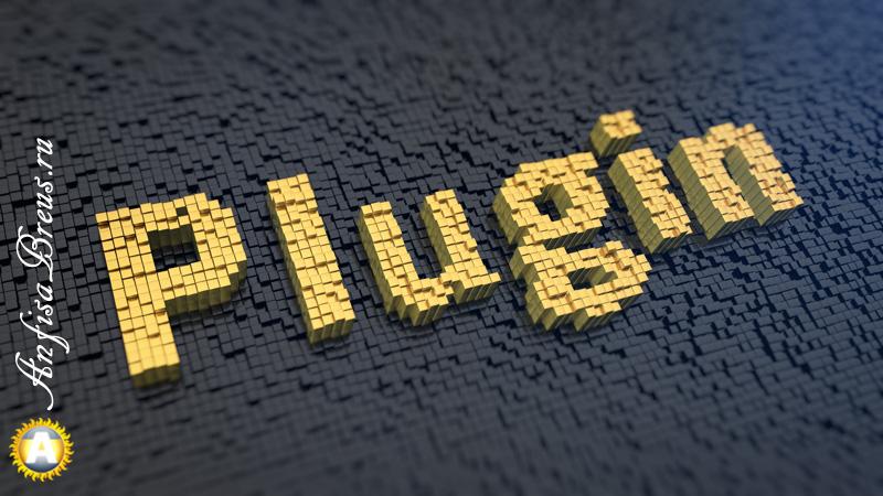 Плагины для бизнес блога на WordPress