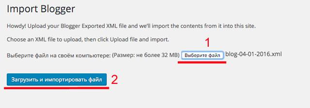 import7