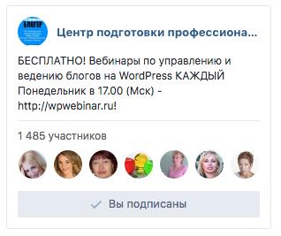 vk-new