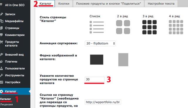 katalog11
