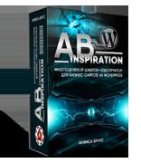 AB-Inspiration_Шаблон-конструктор для бизнес-блогов на wprdPress