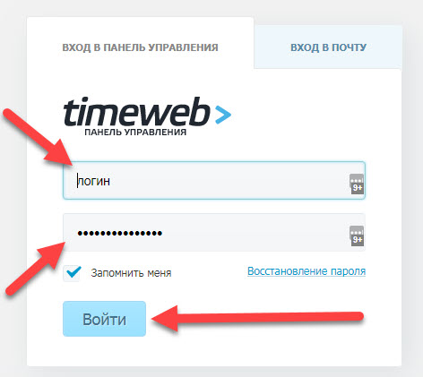 регистрация домена для заказчика
