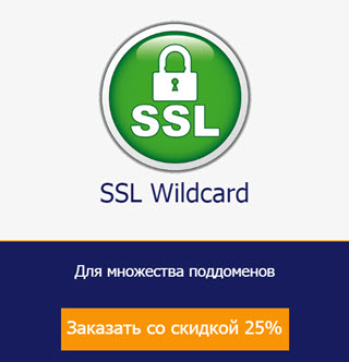 firstssl-ru